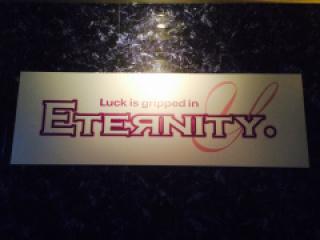 ETERNITY. |クラブ・ラウンジ