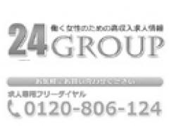 デリヘル|日本橋、十三|24グループ