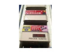 静岡県熱海市渚町|店舗型ヘルス|ガラスの城