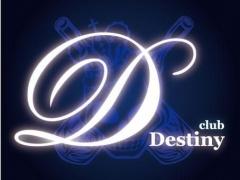 香川県高松市古馬場町|ホストクラブ・メンズ|club Destiny -takamatsu-