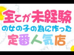 福岡県福岡氏博多区中洲|店舗型ヘルス|STAR BUST