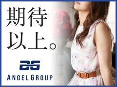 高知県高知市|デリヘル|ANGEL GROUP(エンジェルグループ)