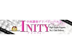 香川県高松市|デリヘル|Inity