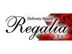 愛媛県今治市|デリヘル|Regalia