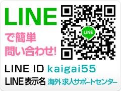 Japanese Escort Girls Club  池袋店