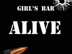 高知県高知市|ガールズバー|GIRL'S BAR ALIVE