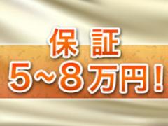 神奈川県厚木市|デリヘル|厚木デリヘル 厚木デザインリング
