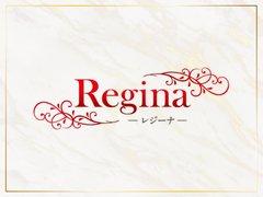 高知県高知市|ラウンジ・クラブ|Regina