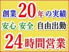 愛媛県松山市|デリヘル|人妻 若妻 熟女デリバリー  ジャングル松山 24時間