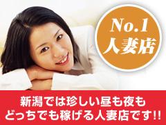 新潟県新潟市中央区|デリヘル|ENCORE(アンコール)