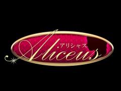 東京都渋谷区|デリヘル|Aliceus(アリシャス)