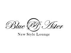 高知県高知市|クラブ・ラウンジ|Blue Aster