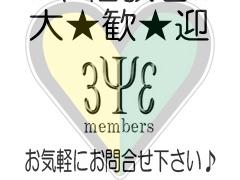 MembersEYE◆福岡◆