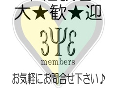 福岡県福岡市博多区|デリヘル|MembersEYE◆福岡◆