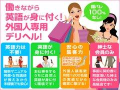 デリヘル|仙台市青葉区国分町|Japanese Escort Girls Club