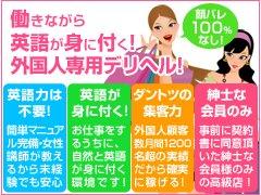 静岡県静岡市|デリヘル|Japanese Escort Girls Club 静岡