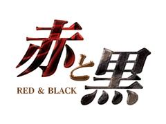 愛媛県松山市道後多幸町|店舗型ヘルス|赤と黒
