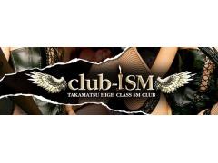 香川県香川県高松市|SM・M性感|club-ISM