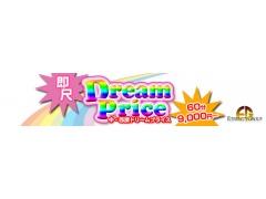 香川県|デリヘル|中・西讃Dream price