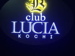 高知県高知市|キャバクラ|club LUCIA