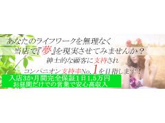 香川県高松市|デリヘル|高松デリヘル人妻日記~ひとづまダイアリー